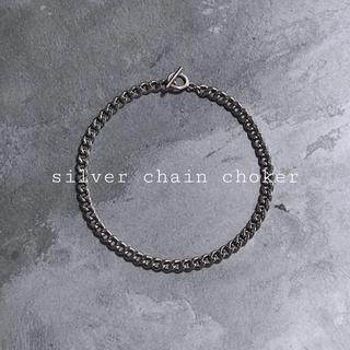 トーガ(TOGA)のsilver chain choker(ネックレス)