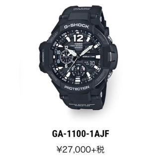 ジーショック(G-SHOCK)のG-SHOCK  カシオ 新品未使用品(腕時計(デジタル))
