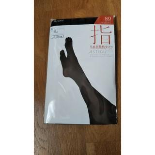 アツギ(Atsugi)の【未開封・新品】ATSUGI 五本指タイツMーL ブラック(タイツ/ストッキング)