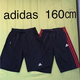 アディダス(adidas)のadidas160㎝ハーフパンツ二枚セット(パンツ/スパッツ)
