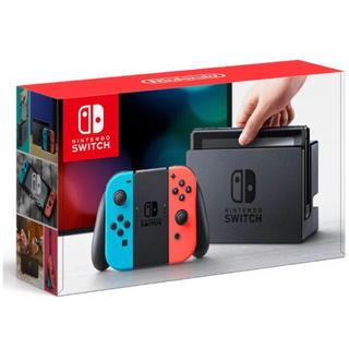 ニンテンドースイッチ(Nintendo Switch)の定価以下 ニンテンドースイッチ 本体 新品未開封(家庭用ゲーム本体)