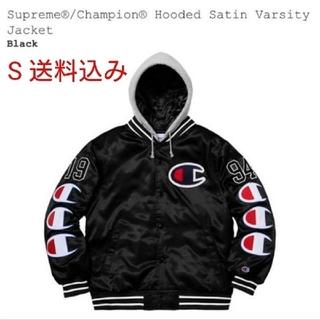 シュプリーム(Supreme)のS Champion® Hooded Satin Varsity Jacket (ナイロンジャケット)