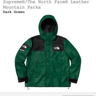 シュプリーム(Supreme)のS Supreme The North Face レザー マウンテンパーカー 緑(マウンテンパーカー)
