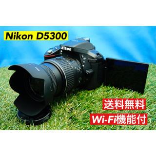 ニコン(Nikon)の一眼レフ 中級者から上級者向け Nikon D5300 バッテリー2個パック(デジタル一眼)