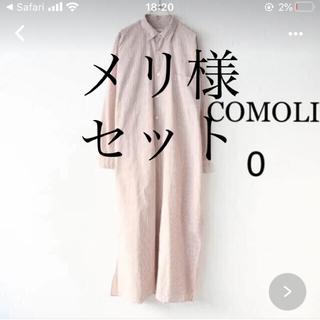 コモリ(COMOLI)のcrepuscule 417別注 HOLEGARMENT V NECK VEST(ベスト)