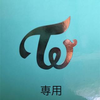 ウェストトゥワイス(Waste(twice))のTWICE  フォトカードセット(K-POP/アジア)