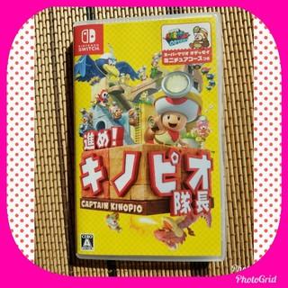 ニンテンドースイッチ(Nintendo Switch)の美品 switch 進め!キノピオ隊長 スイッチ ソフト ピノキオ 中古(家庭用ゲームソフト)
