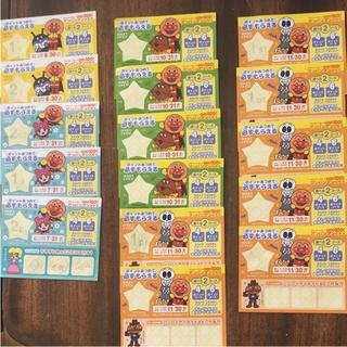 アンパンマン(アンパンマン)のアンパンマンクラブ ポイント ガスト バーミヤン(レストラン/食事券)