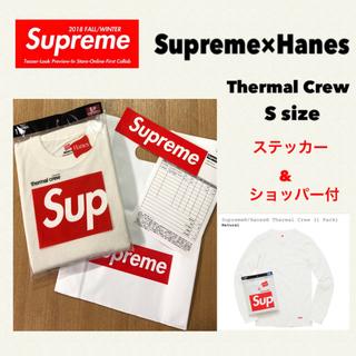 シュプリーム(Supreme)のSupreme × Hanes コラボ Thermal Crew  S size(Tシャツ/カットソー(七分/長袖))