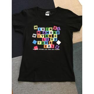 宮野真守 MIXING ライブTシャツ WLサイズ(Tシャツ)