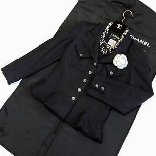 シャネル(CHANEL)のシャネルジャケット★CoCoマーク★silk ネップの素敵なジャケットほぼ未使用(テーラードジャケット)