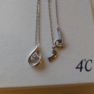 ヨンドシー(4℃)の4℃・K18ダイヤネックレス(ネックレス)