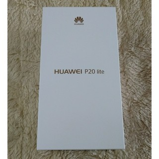 アンドロイド(ANDROID)の新品未開封 HUAWEI P20 lite ミッドナイトブラック(スマートフォン本体)