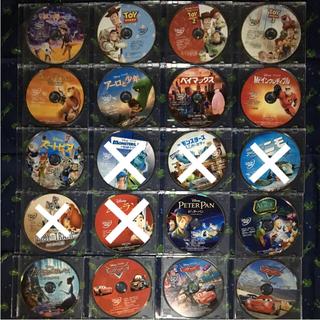 ディズニー(Disney)の新品未使用 DVD ディズニー20作品セット(アニメ)