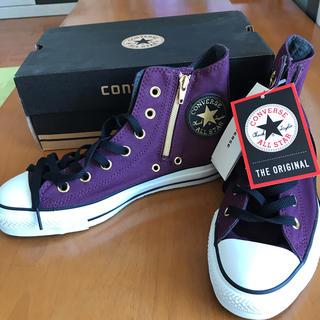 コンバース(CONVERSE)のコンバース converse 紫黒 ジップ付き レア 24.5cm(スニーカー)