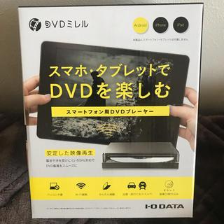 アイオーデータ(IODATA)のDVDミレル(DVRP-W8AI2)CDレコ★2回のみ使用★お得!(DVDプレーヤー)