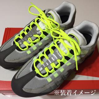 シューレース(靴紐)/オーバル(楕円)/ネオンイエロー/120cm(スニーカー)