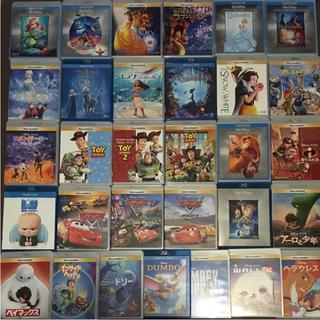 ディズニー(Disney)の新品 ディズニー Blu-ray&ジブリ特典DVD 40点セット(アニメ)