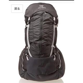 アークテリクス(ARC'TERYX)の(アークテリクス)ARC'TERYX Altra 62 LT Backpack(バッグパック/リュック)