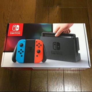 ニンテンドースイッチ(Nintendo Switch)のNintendo swich ネオンカラー 新品未使用品です(^^)(家庭用ゲーム本体)