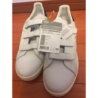 アディダス(adidas)の【大人気】STAN  SMITH  28.5センチ  新品(スニーカー)