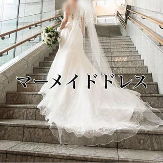 ガリアラハブ風マーメイドドレス♡送料無料