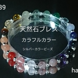 No.89-sale-よくばり天然石ブレス