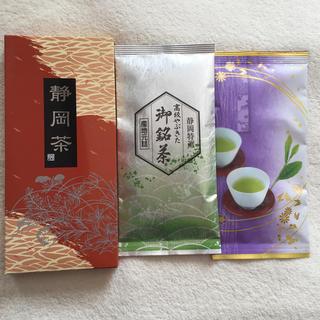 煎茶(静岡茶)3袋(茶)