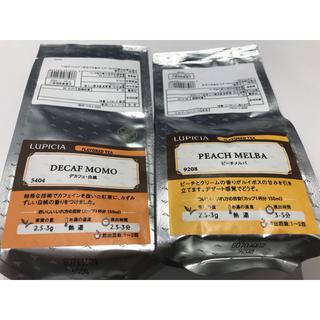 ルピシア(LUPICIA)のルシピア デカフェ・白桃 ピーチメルバ 低カフェイン・ノンカフェイン 袋入セット(茶)