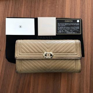 シャネル(CHANEL)のCHANEL  (ボーイシャネル)二折り長財布(財布)