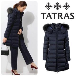 タトラス(TATRAS)の国内正規カード付 18AW新品 TATRAS LAVIANA ダウンコート(ダウンコート)