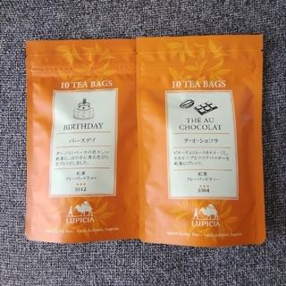 ルピシア紅茶(茶)