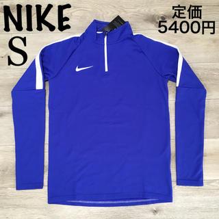 ナイキ(NIKE)のS ナイキ サッカー トップス 長袖 プラクティスシャツ フットサル ウェア(ウェア)