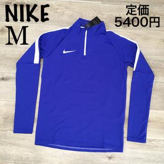 ナイキ(NIKE)のM ナイキ サッカープラクティスシャツ 長袖シャツ フットサル(ウェア)