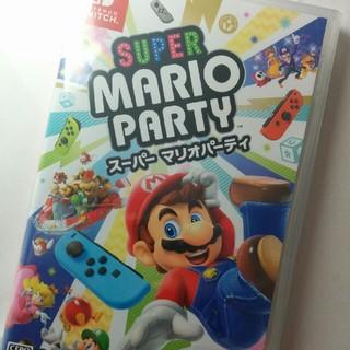 ニンテンドースイッチ(Nintendo Switch)のスーパーマリオパーティ スイッチ switch ★新品未開封★(家庭用ゲームソフト)