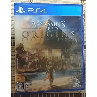 PlayStation4 - PS4  アサシンクリード オリジンズ  美品