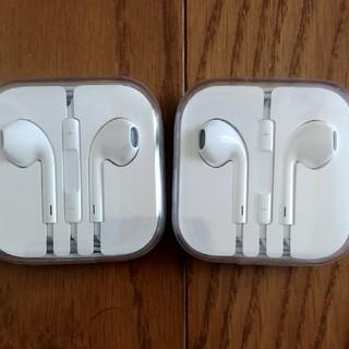iPhone - 新品 iphone アイフォン 純正イヤフォン 純正イヤホン イヤホン