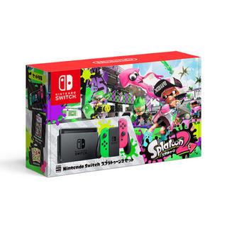 ニンテンドースイッチ(Nintendo Switch)のニンテンドー スイッチ スプラトゥーン2 ソフト付き!(家庭用ゲーム本体)