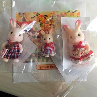 エポック(EPOCH)の【新品・未開封】シルバニア  ももいろウサギ (ぬいぐるみ/人形)