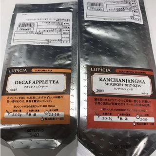 ルピシア(LUPICIA)のルシピア デカフェ・アップルティー カンチェンジュンガ  袋入セット(茶)