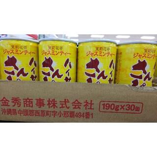 さんぴん茶   190g  × 1ケース (30本)(茶)