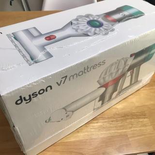 ダイソン(Dyson)のDyson(ダイソン)v7 mattress 掃除機 布団クリーナー(掃除機)