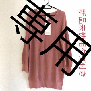 シマムラ(しまむら)の専用☆くすみピンク ニット(ニット/セーター)