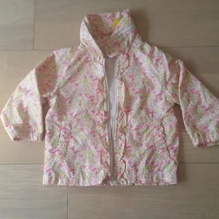 SunnyLandscape - ウィンドブレーカー ピンク 女の子 90センチ