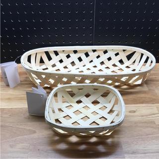 イケア(IKEA)のikea NYSKORDAD ニースコルダード サービングバスケット 2つセット(収納/キッチン雑貨)