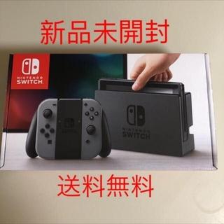 ニンテンドースイッチ(Nintendo Switch)の新品未使用未開封 任天堂スイッチ 本体 ニンテンドースイッチ グレー(家庭用ゲーム本体)