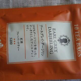 ルピシア(LUPICIA)のルピシア  フレーバーティー アールグレイダージリン(茶)