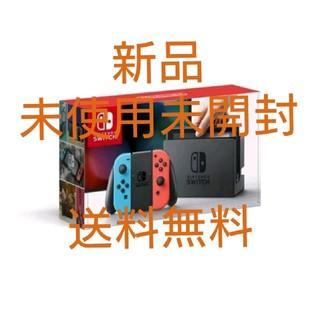 ニンテンドースイッチ(Nintendo Switch)の新品未開封 任天堂スイッチ ニンテンドースイッチ 本体 ネオンブルー(家庭用ゲーム本体)