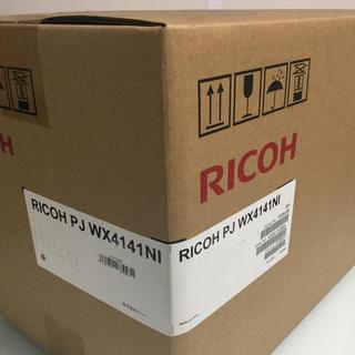 リコー(RICOH)のRICOH PJ WX4141NI(512627) (新品・未使用品)(PC周辺機器)