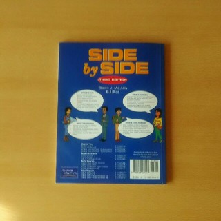 SIDE by SIDE  Third edition (参考書)